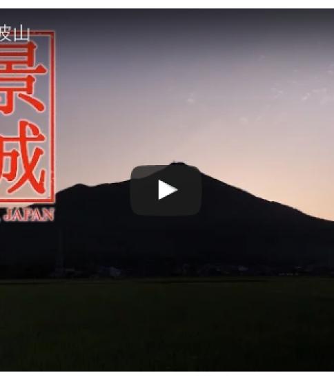 【絶景茨城】筑波山