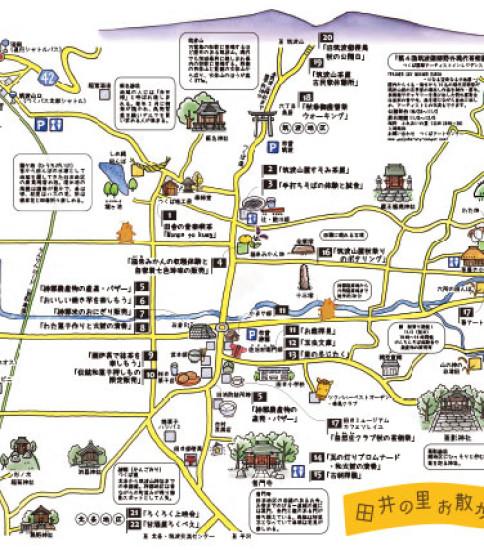 「筑波山麓秋祭り」がはじまります!
