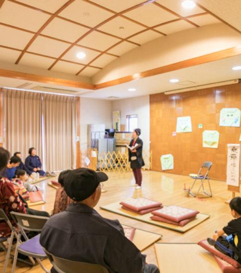 「茨城の民話を聞こう」ご参加いただきありがとうございました!